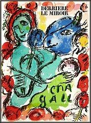 Marc Chagall: 'Pantomime' 1972, Künstler mit Geige Violine und Esel, Original-Lithographie - Werke | Drucke