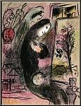 Marc Chagall: