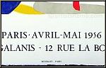 Maurice Estève: Aquarelles, Galerie Galanis 1956, Original-Lithographie 'La Cigale', Mourlot - Originalplakate